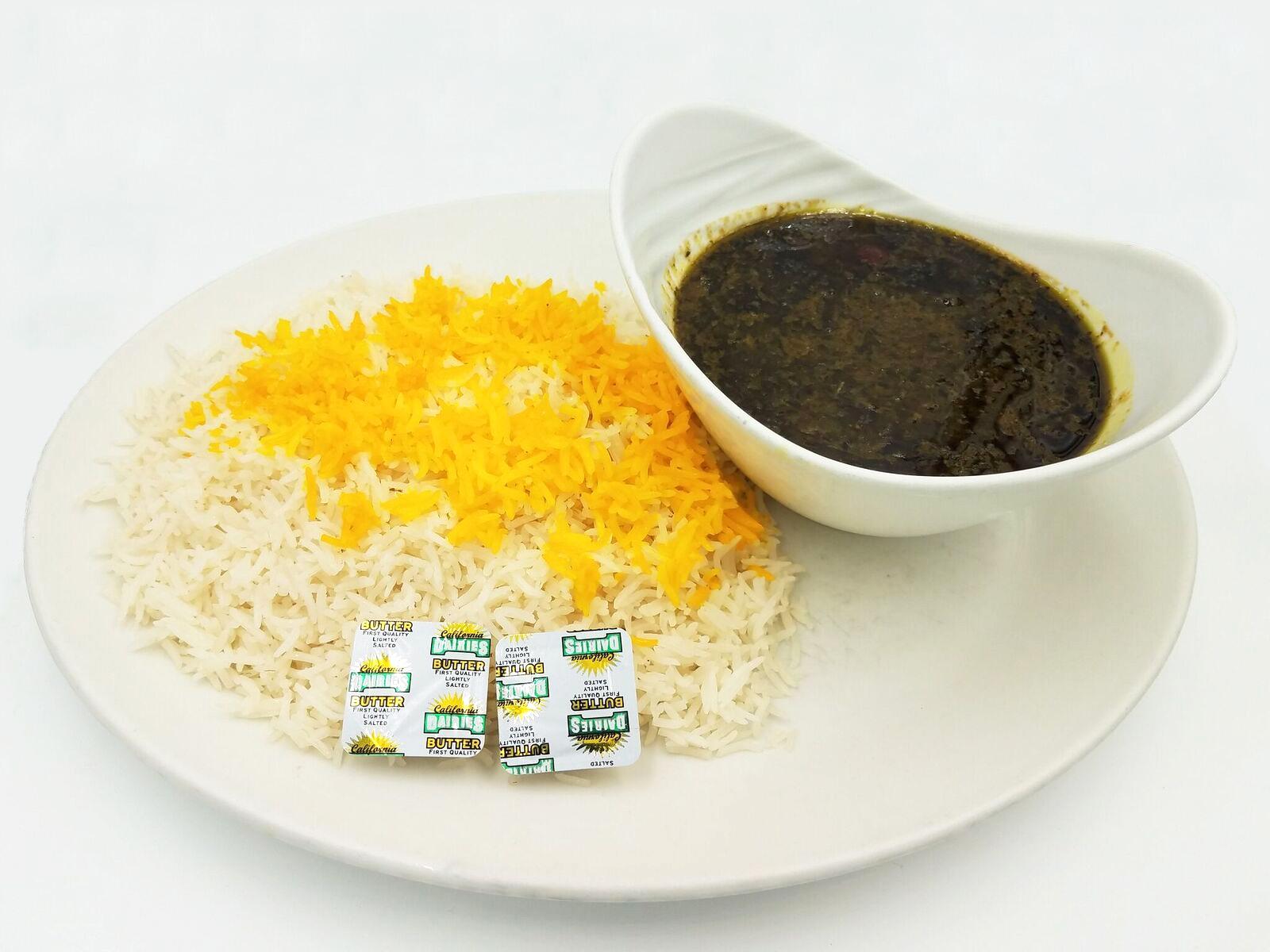 Ghormeh Sabzi Stew $12.00